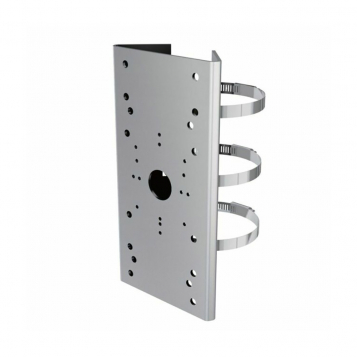 Hikvision Vertical Pole Mount - DS-1275ZJ