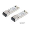 Ubiquiti Single-Mode Fiber Module 10G - UF-SM-10G-20 (20-Pack)